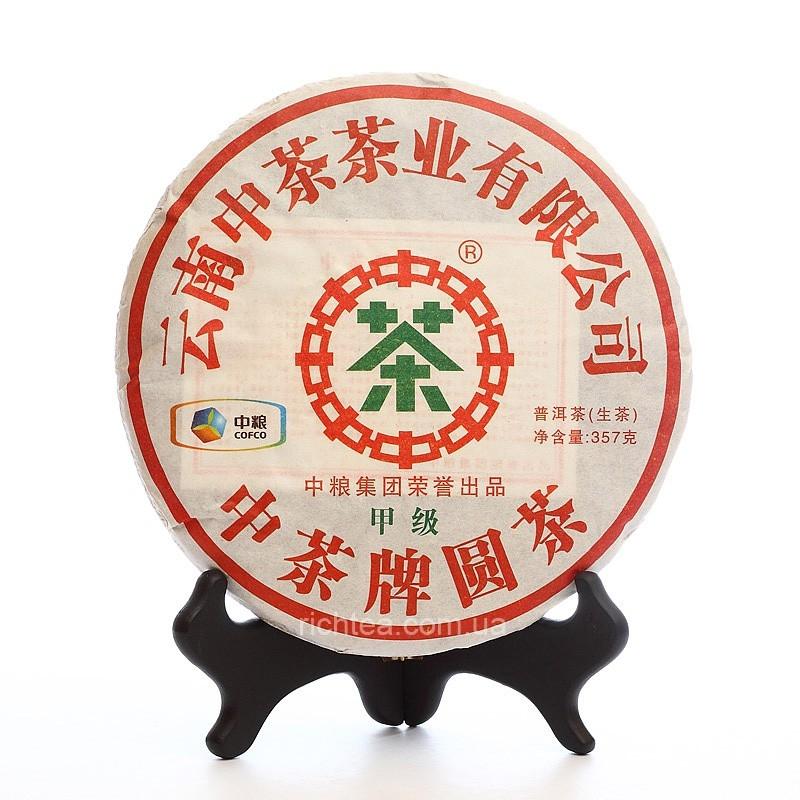 Пуэр Шен  China Tea 2011