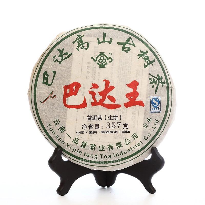 Пуэр Шен 2009 Yi Pin Tang