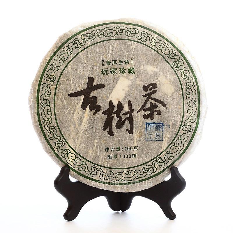 Пуэр Шен 2004 Lincang