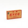"""Шу Пуэр """"Чан Сюань"""" 2008, 100 грамов"""