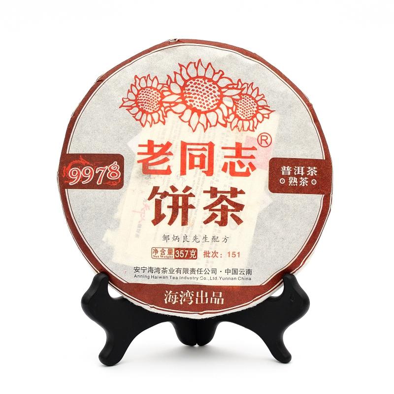"""Шу Пуэр """"Лао Тун Чжи"""" Старый товарищ Рецепт 9978 2015"""