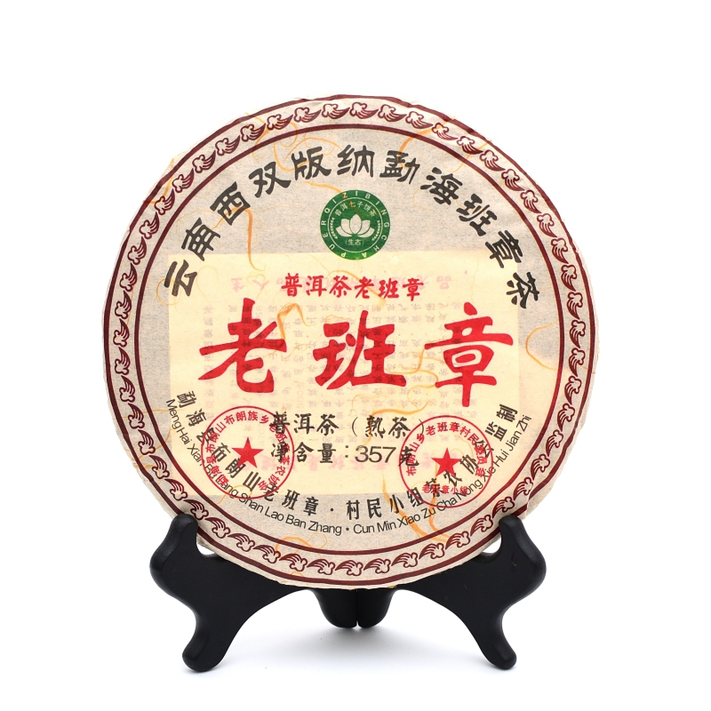 Шу Пуэр Лао Бань Чжан